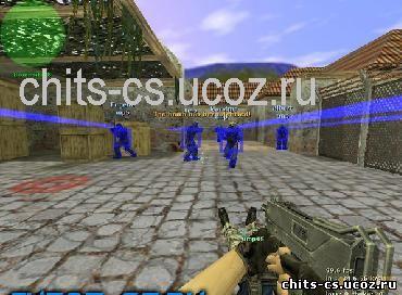 Wallhack (WH) - Скачать wh для CS 1 6 - Скачать