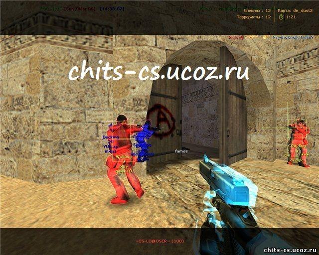 FGC Wallhack v7 для CS 1.6